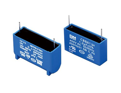 CBB61马达启动电容