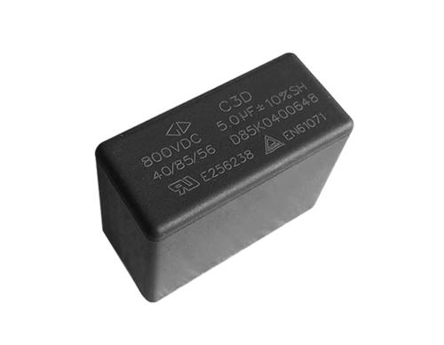 DC-LINK滤波电容(C3D)