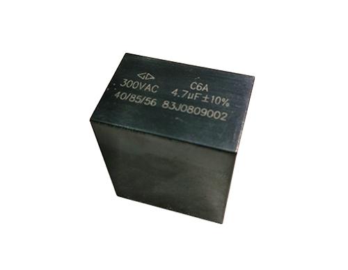 交流滤波电电容C6A